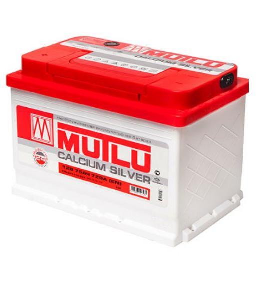 Аккумулятор Mutlu A0004032 100A/h 850A