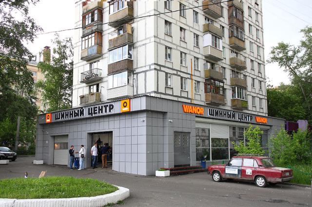 центр Вианор ул. Космонавтов, д.28