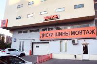 центр Вианор Мячковский б-р, д.23