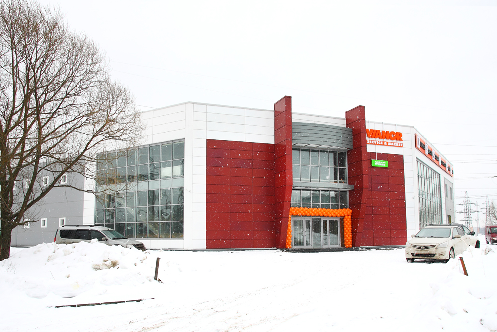 металлинвестбанк белгород кредиты