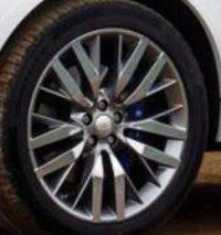 диски LegeArtis Replica Land Rover Concept-LR511